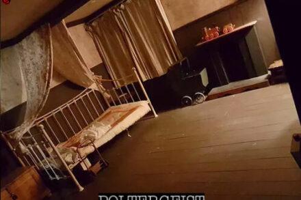illustration 1 for escape room Poltergeist Manchester